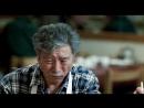 Толкающие руки  Tui shou  Pushing Hands (1992)  драма, комедия  AVO, Л.Володарский  720p