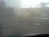 туман из цемента