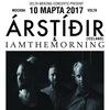 ARSTIDIR (ISL)&IAMTHEMORNING. 10/03/2017. Москва