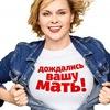 Русские сериалы | Ольга 2 сезон