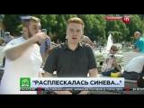 Задержан ударивший журналиста НТВ в День ВДВ! 02.08.2017 Расплескалась синева