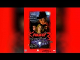 Кошмар на улице Вязов 3 Воины сна (1987)  A Nightmare on Elm Street 3 Dream Warriors
