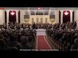 «Возвращение легенды». Концерт Шломо Минца. Прямая трансляция
