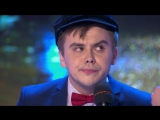 Казань - Приветствие (КВН Премьер лига 2017. Первая 1/8 финала)