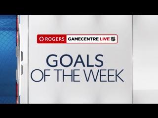 Goals of the Week: Rookie Watch | November 7, 2016