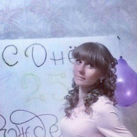 Ольга Просмыцкая