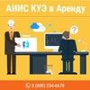 АИИС КУЭ в аренду - web-сервис