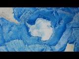 Мифы и легенды об Антарктиде (рассказывает Владимир Шигин)
