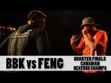 BBK vs Feng - 2016 Canadian Beatbox Champs - Quarter Finals