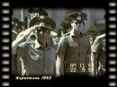 КоростеньТВ 24 04 17 Взгляд в прошлое выпуск 84 Вертолетный полк