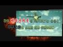 北매체, B-1Bㆍ핵항모 칼빈슨 타격 합성사진 공개 / 연합뉴스TV (YonhapnewsTV)
