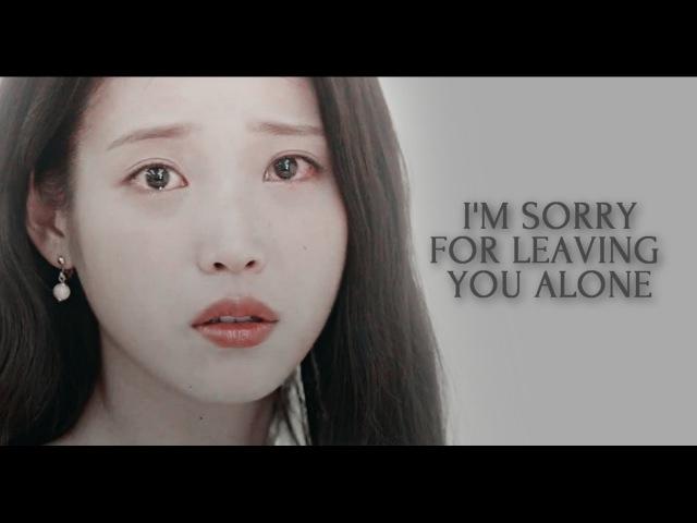 보보경심 || Scarlet Heart Ryeo [MV] 왕소 해수 || 혼자 둬서 미안해 || Im Sorry For Leaving You Alone