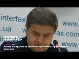 Власть в Украине не способна принимать эффективные  решения
