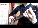 Зачитал бывшей (На гитаре) (hd 720p)