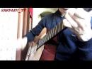 Баста - Урбан (На гитаре) (hd 720p)