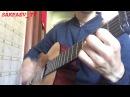Как я счастлив с тобой (На гитаре) (hd 720p)