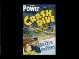 Аварийное погружение Crash Dive  - 1943   Приключенческий фильм США