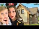 House ТУР МЫ ПЕРЕЕХАЛИ в новый ДОМ Показываем РУМ ТУР по дому Для детей KIDS Children