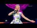 «Ты супер!» Арина Утемишева, 9 лет, Ширингуши, Мордовия. «Широка река»