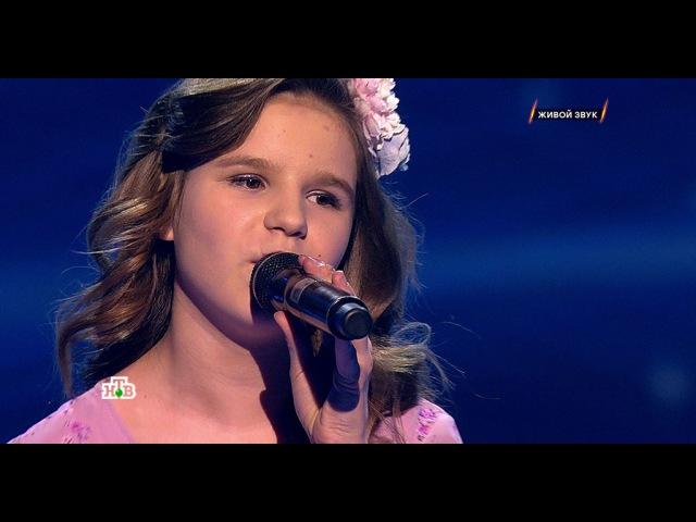«Ты супер!»: Софья Лебедева, 11 лет, Вышний Волочёк, Тверская область. «Купалiнка»