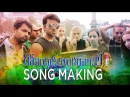 GAV Govindudu Andarivadele Making - Prathichota Nake Swagatham Song - Ram Charan