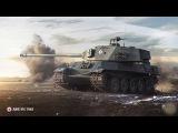 Такой АХУЕННЫЙ танк, что его сразу АПАЮТ!!! [ 18+ ] [ World of Tanks ]