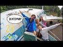 ЖИТОМИР День 20 Граффити, Музей Космонавтики, Концерт 🚀 Вишиваний Шлях 23