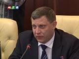 Лидеры ДНР и ЛНР встретились с главой Республики