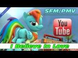 Если бы пони снимали в индии SFM My Indian pony