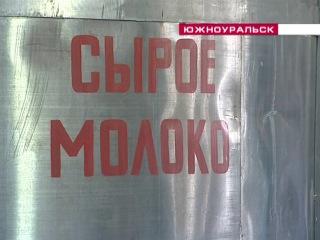 Борис Дубровский посетил с рабочим визитом Южноуральск