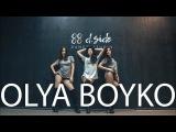 Jah Khalib ПОРваНо Платье Choreography by Olya Boyko D.Side Dance Studio