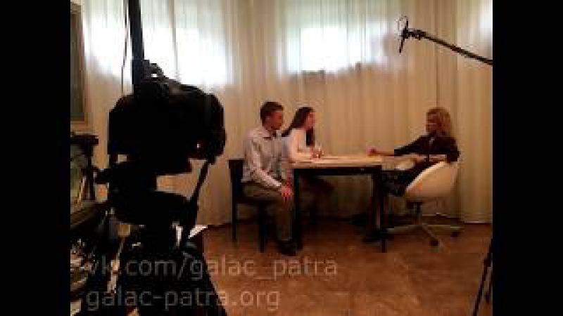 Интервью с контактёром Еленой Лебедевой - О будущем России, Галактической Федер ...