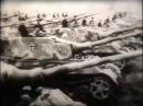 Великая Отечественная Война. Битва на Курской дуге