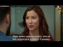 Любовь Напрокат 2 сезон 67 серия русские субтитры
