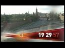 Вечерние Новости ТВЦ 03 08 2017 События 03 08 17