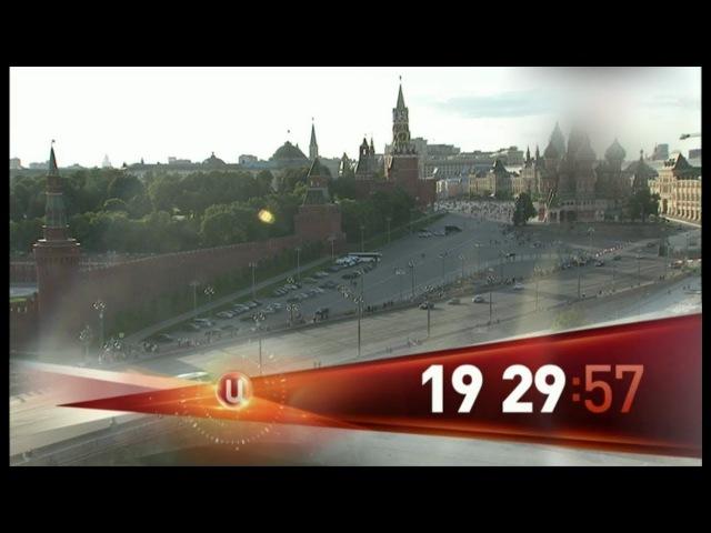 Новости в ульяновске на сегодня видео
