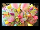 How to make an Easter Centerpiece Tutorial