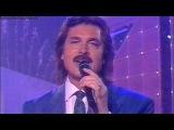 Engelbert Humperdinck - Magic Night - 1992