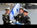 Андреевский флаг исп. Вика Цыганова.