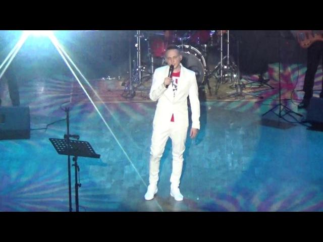 Витольд Петровский - Прости меня, любовь