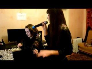 Н. Чаплыгина и А. Плетнёва - Как не думать о тебе ЖЗ
