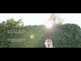 Nastya Artem / The Highlights. 19.08.2016. NewDayCinema Wedding Events video production
