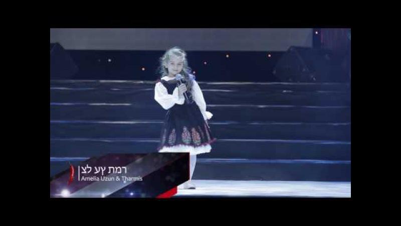 Amelia Uzun - Palmier umbra copac - צל עץ תמר