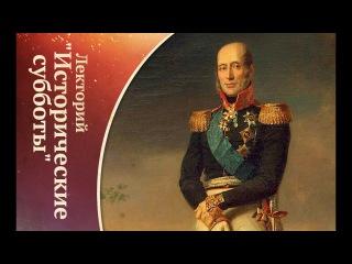 Отечественная война 1812 года: разведка и планы сторон