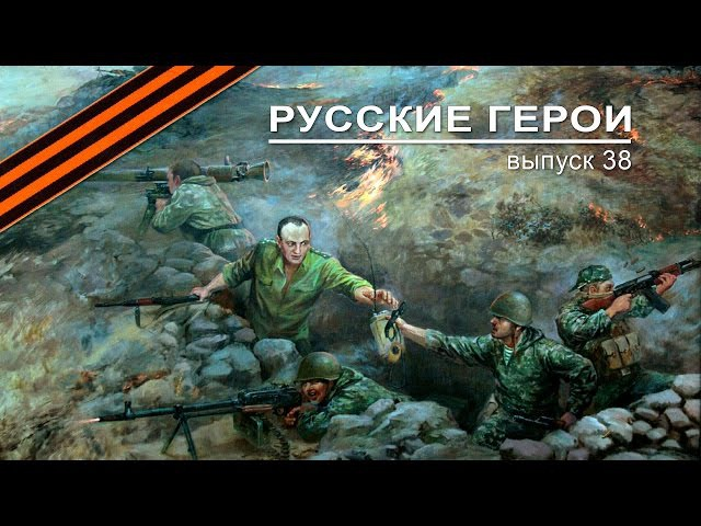 12 застава Московского погранотряда (1993)