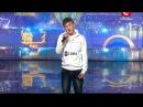 Дмитрий Масюченко - Спасибо Дед HD Украина мае талант 5