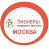 """Интернет-магазин бытовой химии """"Пионеры"""""""