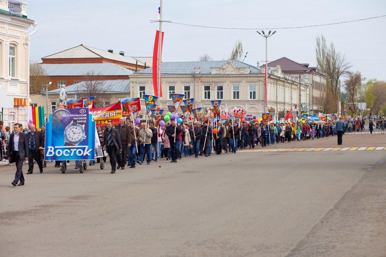 Moscou: défilé de la Victoire N8llTlaBhy8