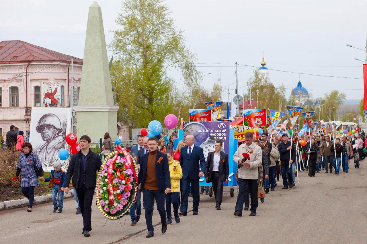 Moscou: défilé de la Victoire Enqgf9gJOhw