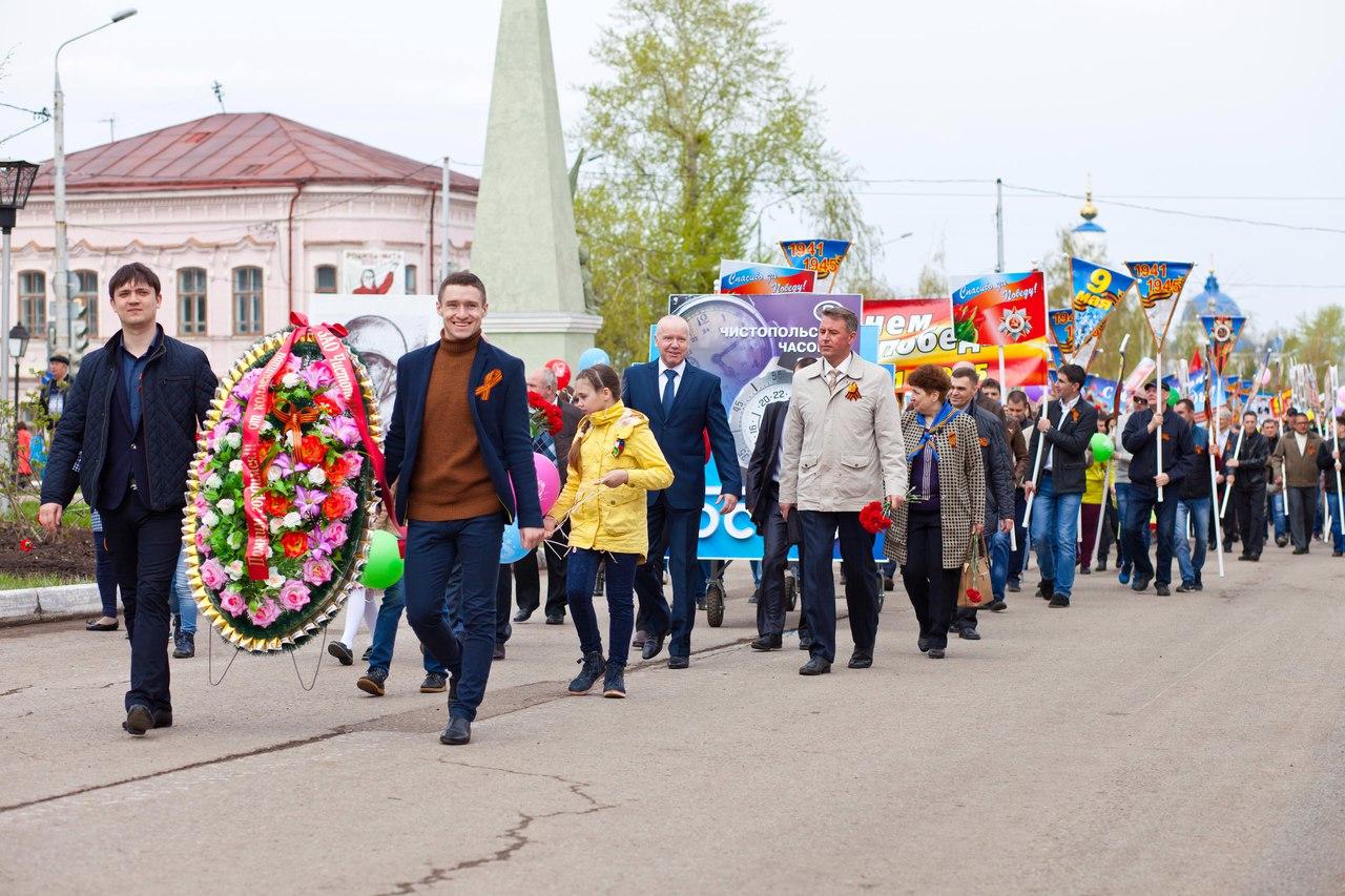 Moscou: défilé de la Victoire ULkYnsL2a0Y